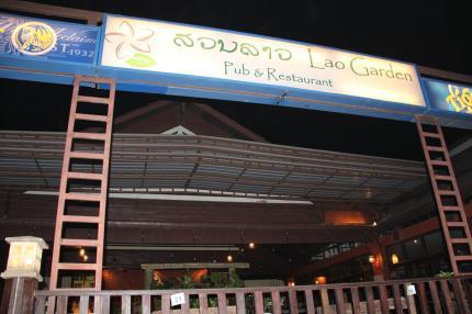 lao garden enredando