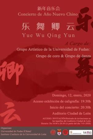 cartel concierto año nuevo chino 2020
