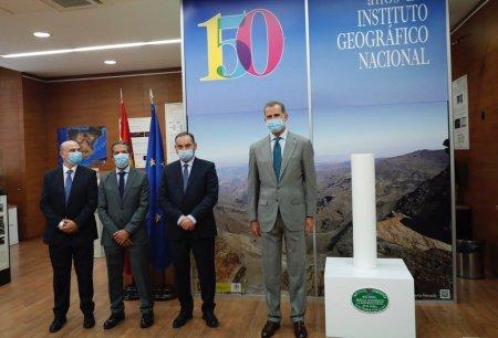 exposición dedicada al 150º aniversario del Instituto Geográfico Nacional