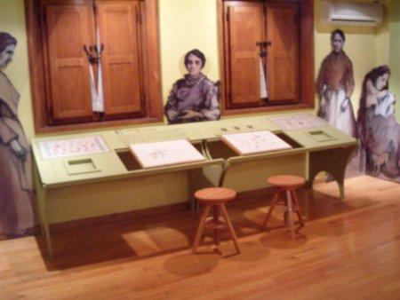 """Museo etnográfico """"Casa de las Artesanías"""" Mogarraz"""