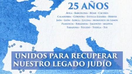 25 años red de juderías