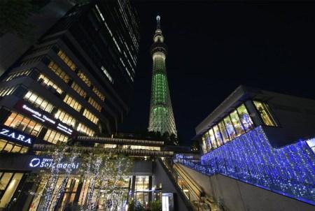Tokio se ilumina por Navidad