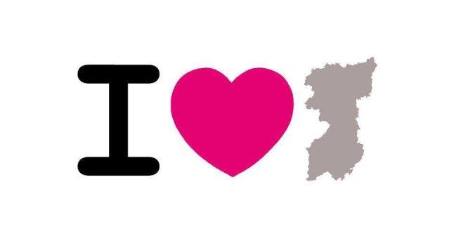 i love region leonesa