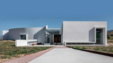 Museo del Sitio de los Dólmenes
