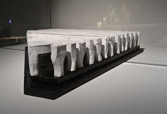 Danilo Trogu, Musée Jean Cocteau, Maquette en terre cuite, 2011