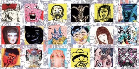 Heta-Uma , 40 ans d'avant-garde graphique japonaise au MIAM, Sète.