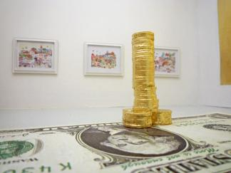 Yann Dumoget, More is not enough, Z.A.N gallery - vue de l'exposition 04