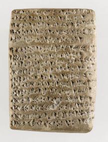 Lettre d'Amarna, lettre diplomatique internationale, environ 1353-1335 avant J.-C., argile, Musée du Louvre, Paris © RMN-Grand Palais (musée du Louvre) / Franck Raux