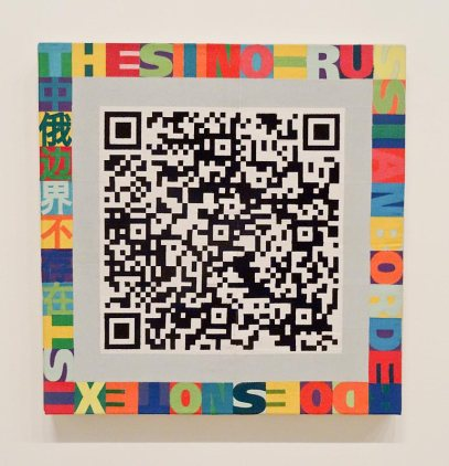 Altération Vidéo, The sino-russian border does not exit (QR code), 17th party congress, 2009, broderie sur toile, 75,5 x 75,5 cm