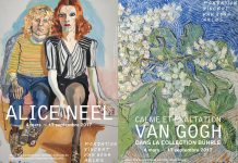 Fondation Vincent Va Gogh Arles - été 2017