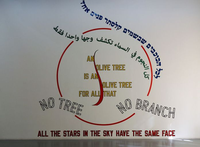 Lawrence Weiner, All the Stars in the Sky Have the Same Face, 2012 - J'♥ Avignon à la Collection Lambert