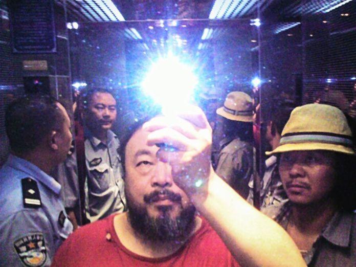 Ai Weiwei Illumination 2009 © Image Courtesy Ai Weiwei studio