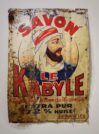 Plaque publicitaire Établissements Émile Galinier, Début du XXe siècle - Exposition Fan-Tan au Mucem