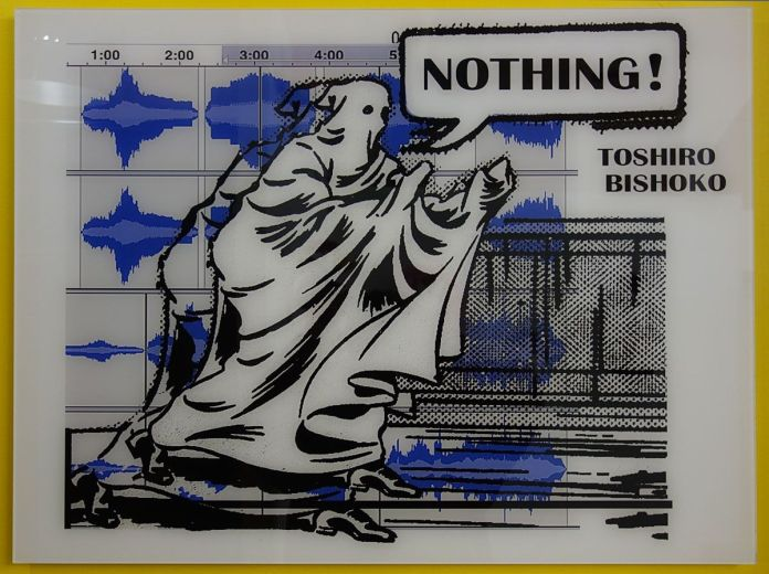 Denis Brun - Nothing limitée, 2019 - Life is life - Le lieu multiple montpellier
