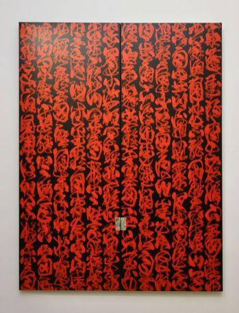 Fabienne Verdier - Cinabre et sérénade, 1997 - Les années de formation en Chine - Sur les terres de Cezanne au Musée Granet - RDC Salle 1