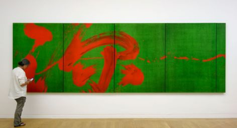 Fabienne Verdier -Yuan, retour aux sources vives, 2009 - Déconstruction du signe - Sur les terres de Cezanne au Musée Granet - RDC Salle 2