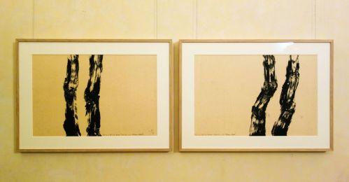 Fabienne Verdier - Sur la roure du Tholonet, études à la gouache sur papier, 2018 - Atelier nomade - Pavillon de Vendôme - Aix