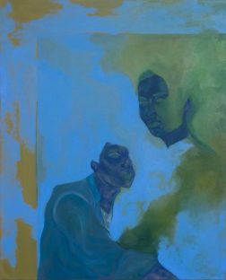 Adam Bilardi, Avant de partir, 2019. Avant de partir, 2019 Huile sur toile 35 x 22 cm