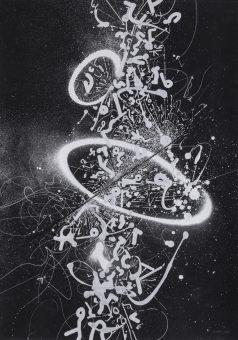 Hiraku Suzuki, onstellation #26, 2018. Encre argentée et encre chinoise sur papier, 995 x 695 cm