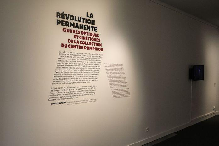 La révolution permanente à la Fondation Vasarély - photo © Camargo Art & Design