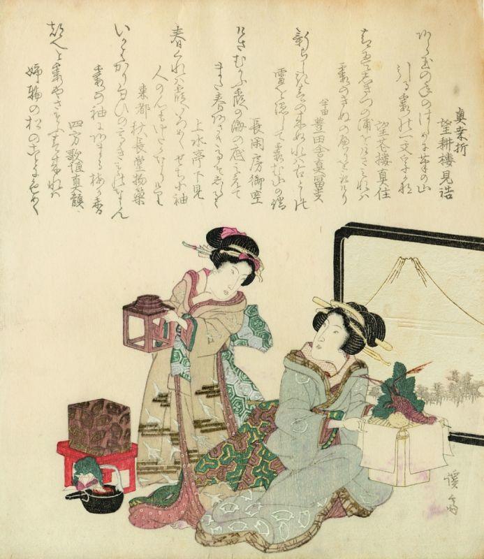 Keisai Eisen (1791-1847, Image du Nouvel An, 1825, shikishiban surimono, nishiki-e, 20,7 × 18 cm Collection Georges Leskowicz, Photo : © Fundacja Jerzego Leskowicza