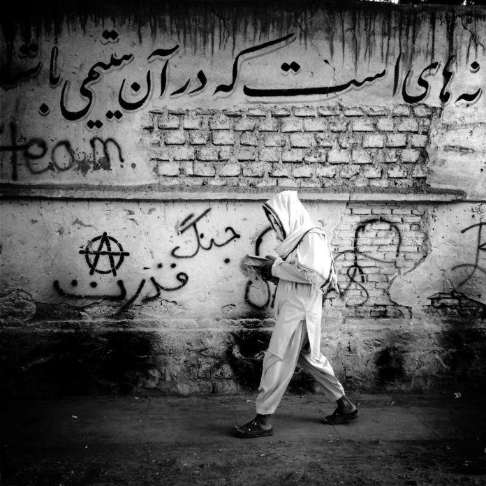 Morteza Herati, série «Divar ha-ye herat» [Les murs de la ville d'Hérat], 2015 ©Morteza Herati