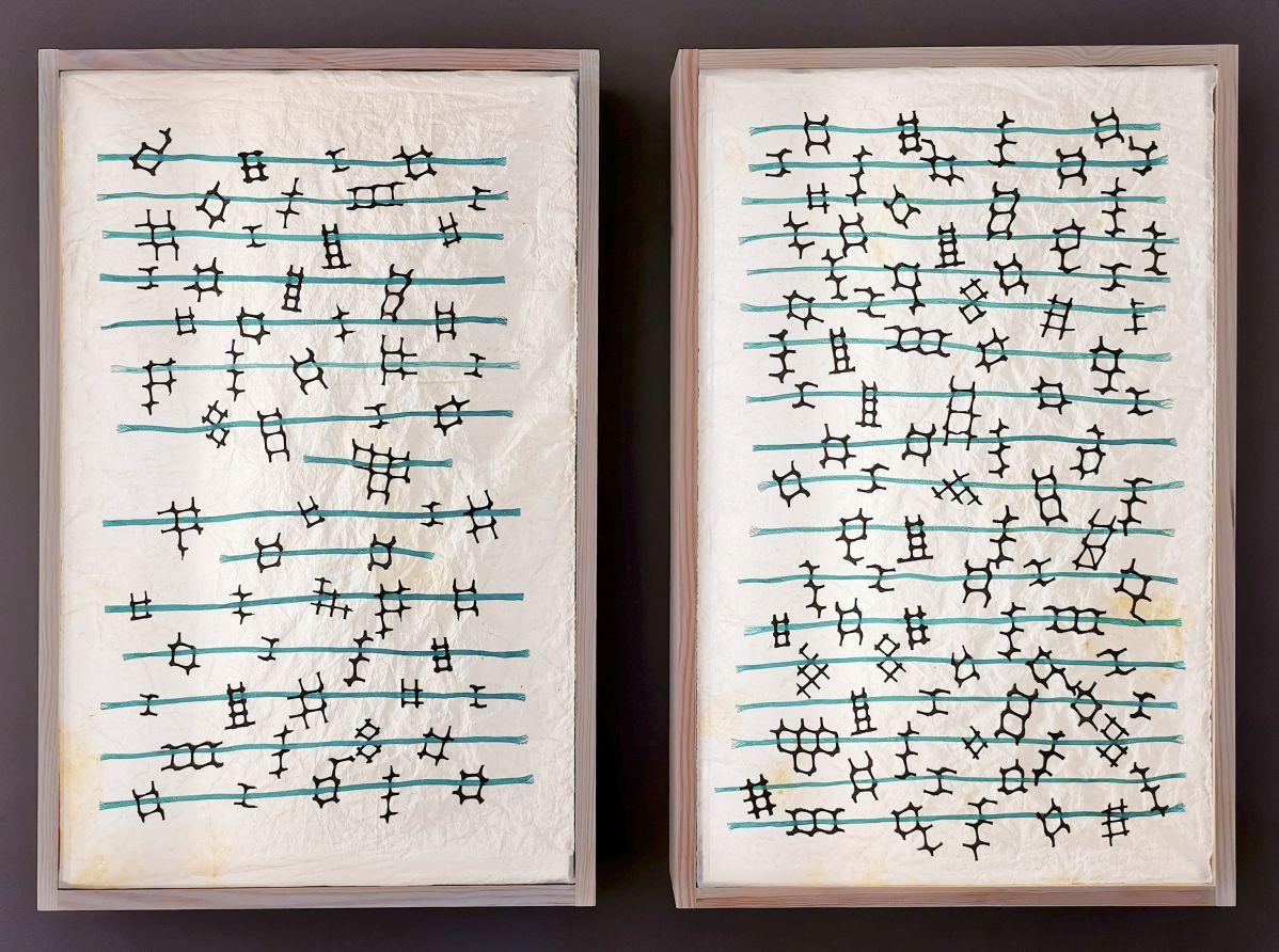Cécile Borne - Écritures1 et 2, 2019 - Les indigènes du 7e continent - 4 à 4 au Musée Paul Valery - Sète - Vue de l'exposition