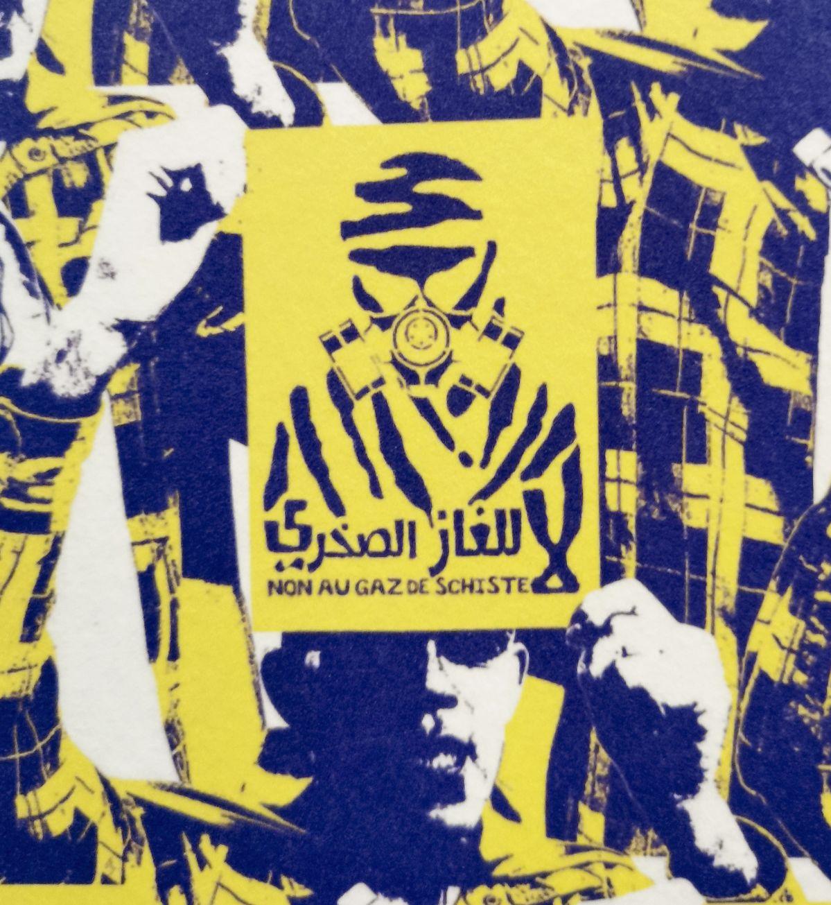 Mourad Krinah, NON AU GAZ DE SCHISTE, 2020 - En attendant Omar Gatlato - Fiche la Belle de Mai - Marseille