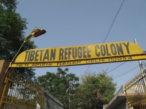 Tibetan Refugee Colony