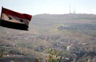 EN SOLIDARIDAD CON LA REPÚBLICA ÁRABE SIRIA