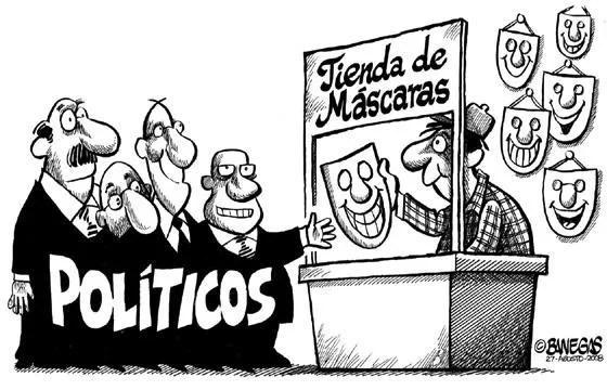 LOS AUTORES Y CULPABLES ESTÁN AFUERA