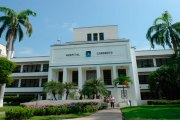 Sí, hoy hablaré de  lo bien que me atendieron en el Hospital Coromoto de Maracaibo...