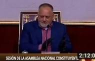ANC aprueba acuerdo constituyente de libre ejercicio político rumbo a elecciones parlamentarias (Video Completo)