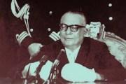 Diccionario del séptimo mundo. Rómulo Betancourt