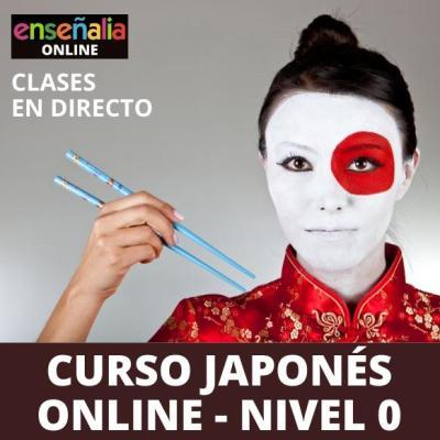 Clases japones