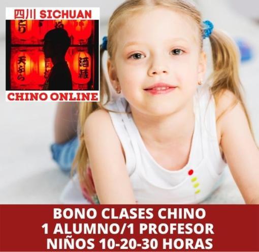 Cursos online de chino para niños