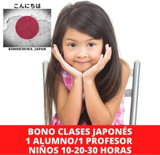 Clases online de japonés para niños