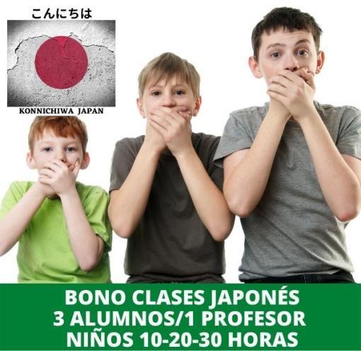 Curso de japonés online para niños