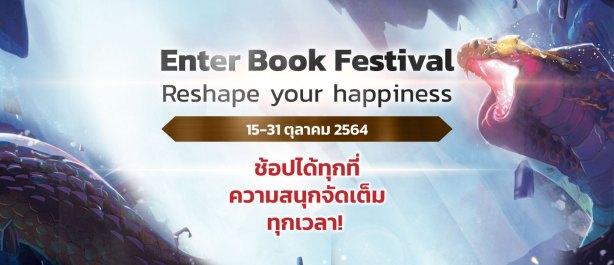 Enter Book Festival - cover