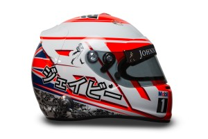 Jenson Button 2015 Crash Helmet - Right Side