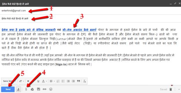 create_enterhindi