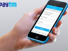 transfer Money to Paytm through ATM Card
