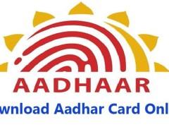Aadhar Status Kaise Pata karen | आधार स्टेटस कैसे पता करें