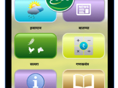 Krushik App | Krushik App के बारे में विस्तार से जानें | EnterHindi