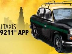 Kaali Peeli Taxi App