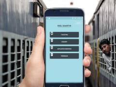 Rail SAARTHI Mobile App | Rail SAARTHI मोबाइल एप्लिकेशन