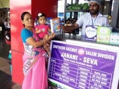 Indian Railway ने Janani Sewa Scheme की शुरुआत की