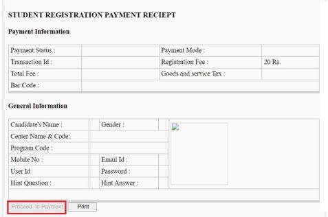 makhanlal-chaturvedi-university-sis-registration-kaise-karen