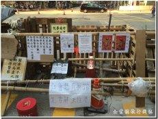 Umbrella Revolution Monk Kok 03
