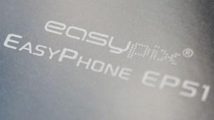 EP51-Branding